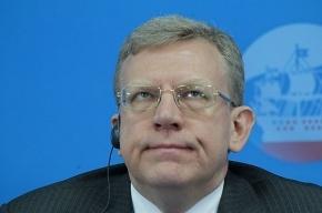 Кудрин стал зампредом экономического совета при президенте