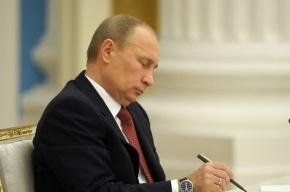 Путин наградил погибшего под Пальмирой офицера посмертно
