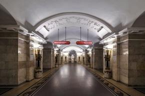 Станции «красной» ветки начнут закрывать в ближайшие четыре года