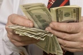 Экс-сотрудник петербургского банка обвиняется в мошенничестве