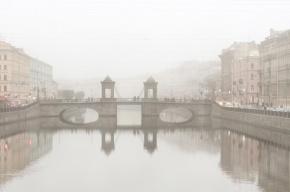 Туман вновь опустится на Петербург 12 апреля