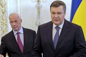 Закон, позволяющий конфисковать сбережения Януковича, вступил в силу на Украине