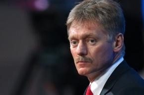 Кремль прокомментировал ситуацию с выборами в Барвихе