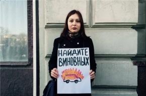 """""""Медиафорум"""" ОНФ не нашел времени, чтобы обсудить нападение на журналистов в Ингушетии"""