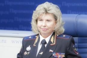 Новым омбудсменом стала депутат от «Справедливой России» Татьяна Москалькова