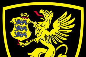 Эстонская