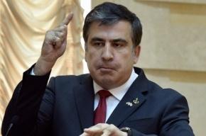 Саакашвили выдвинул ультиматум Порошенко, требуя сменить правительство