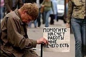 Россияне впервые за восемь лет стали тратить на еду больше 50%