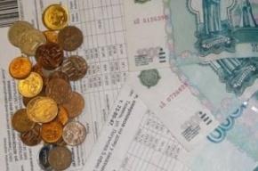 Больше 200 тысяч за услуги ЖКХ задолжала семья из Петербурга за пять лет
