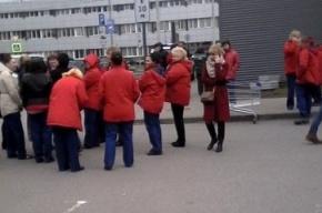 Строительный гипермаркет на Маршала Говорова эвакуировали