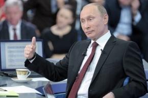 Украденные деньги Hermitage Capital обнаружили в офшоре «лучшего друга Путина»
