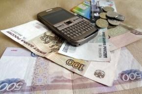 Бизнесмен из Ленобласти похитил миллион у своей организации