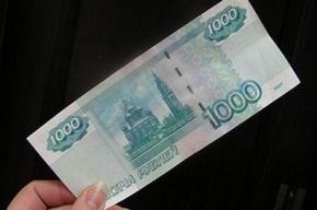 Петербурженка украла у водителя маршрутки тысячу рублей
