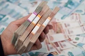 Глава петербургского ЖСК перевела 130 млн рублей в церковь сайентологов
