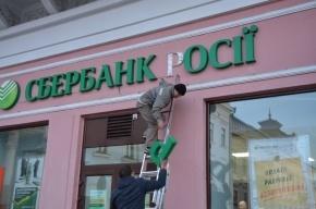 Вывески со словом «Россия» запретили в украинском городе Черновцы
