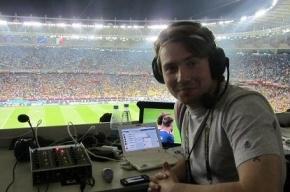 Спортивный комментатор Стогниенко ушел с «Матча ТВ»