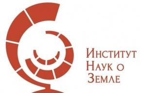 Студенты-географы выйдут на защиту преподавателей СПбГУ