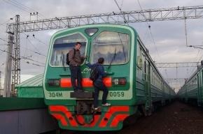 Очередного зацепера сняли с поезда в Петербурге