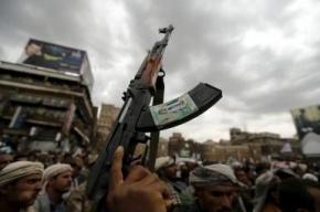 Взрыв прогремел в Йемене