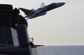 Минобороны: нет ничего необычного в полете Су-24 рядом с американским эсминцем
