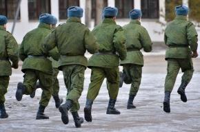 Двух уклонистов осудили в Петербурге на 10 и 20 тысяч рублей