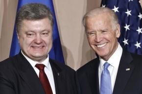 США собираются сменить правительство на Украине за 1 млрд долл