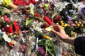 «Марш против террора и ненависти» начался в Брюсселе