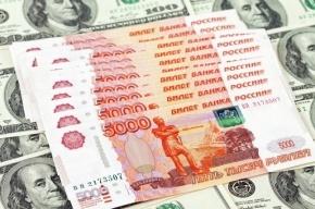 Социологи назвали зарплату россиян для «нормальной жизни»