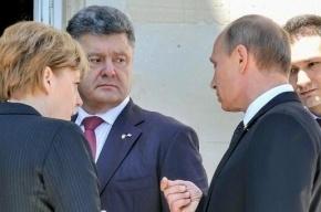 Путин и Порошенко обсудили ситуацию с Савченко