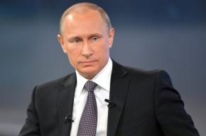 Путин предлагает журналистам публиковать свои доходы