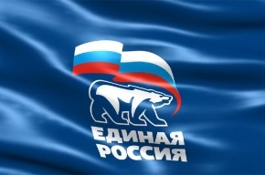 «Единая Россия» всплыла в «деле Нотяга»