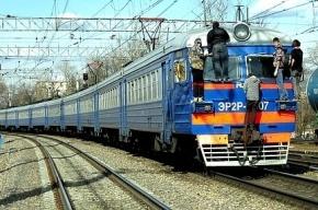 Двух зацеперов-девятиклассников сняли с поезда «Любань-Санкт-Петербург»