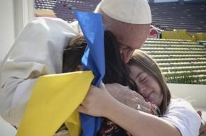 Украинские СМИ ошибочно восприняли фото Папы римского как поддержку Украины