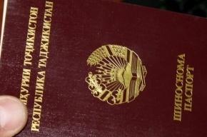 Русские имена и фамилии запретили давать в Таджикистане