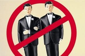 Анти-гей закон приняли в Миссисипи