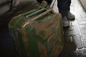 Выходец из Конго пытался устроить самосожжение в центре Москвы