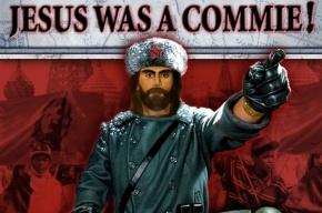 Зюганов назвал Христа первым коммунистом