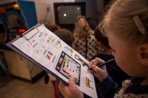 Лекция о космическом мифе и космоквест для детей ко Дню космонавтики