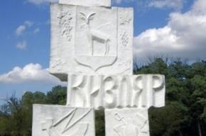 Подозреваемого в тройном убийстве поймали в Северной Осетии