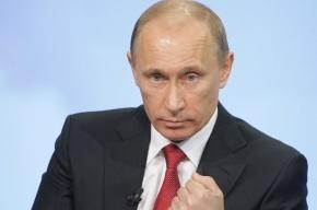 Путин предложил совершенствовать ОСАГО