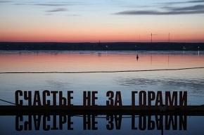 Опрос: Более 80% россиян ощущают себя счастливыми вопреки кризису