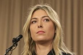 Шарапову отстранили от участия в «Роллан Гаррос»