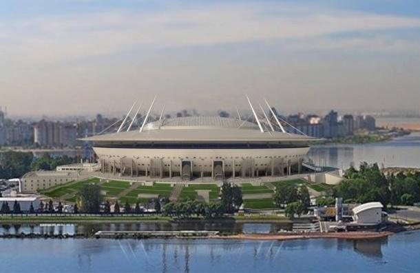 Подрядчик «Зенит Арены» вернет в городской бюджет почти 600 млн рублей
