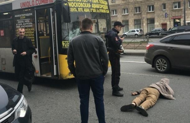 Парень убегал от полиции и попал под маршрутку на Московском проспекте