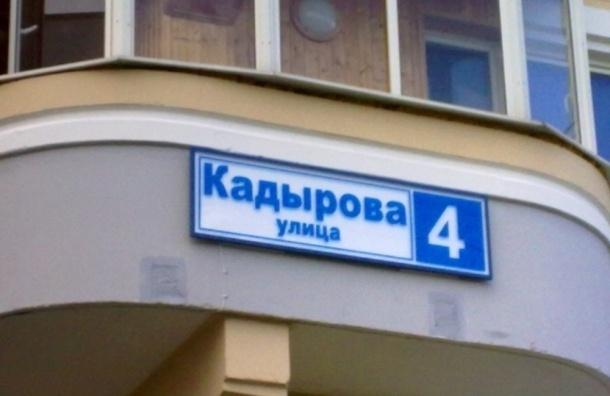 Пользователи соцсети против моста Кадырова