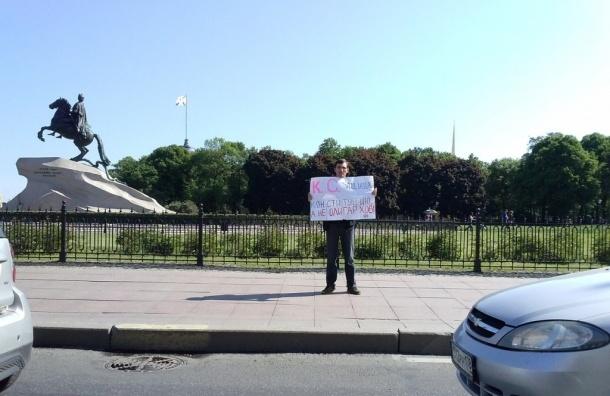 Дальнобойщики провели пикет уКонституционного суда против системы «Платон»