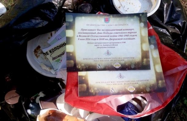 Депутаты ЗакСа и чиновники намусорили в Сосновке