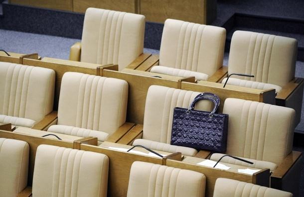 Президент подписал закон о лишении депутатского кресла за прогулы
