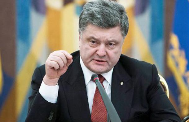 Порошенко просит закончить декоммунизацию на Украине