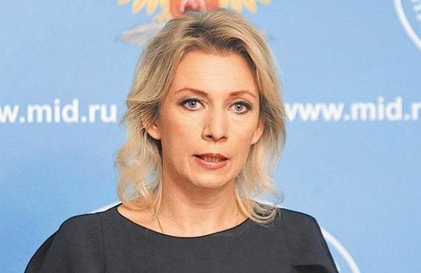 Захарова иронично прокомментировала слова Порошенко о силе украинской армии